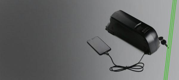 baterieebike